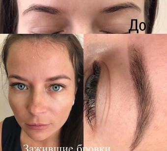 Рефреш перманентного макияжа бровей в Железнодорожном